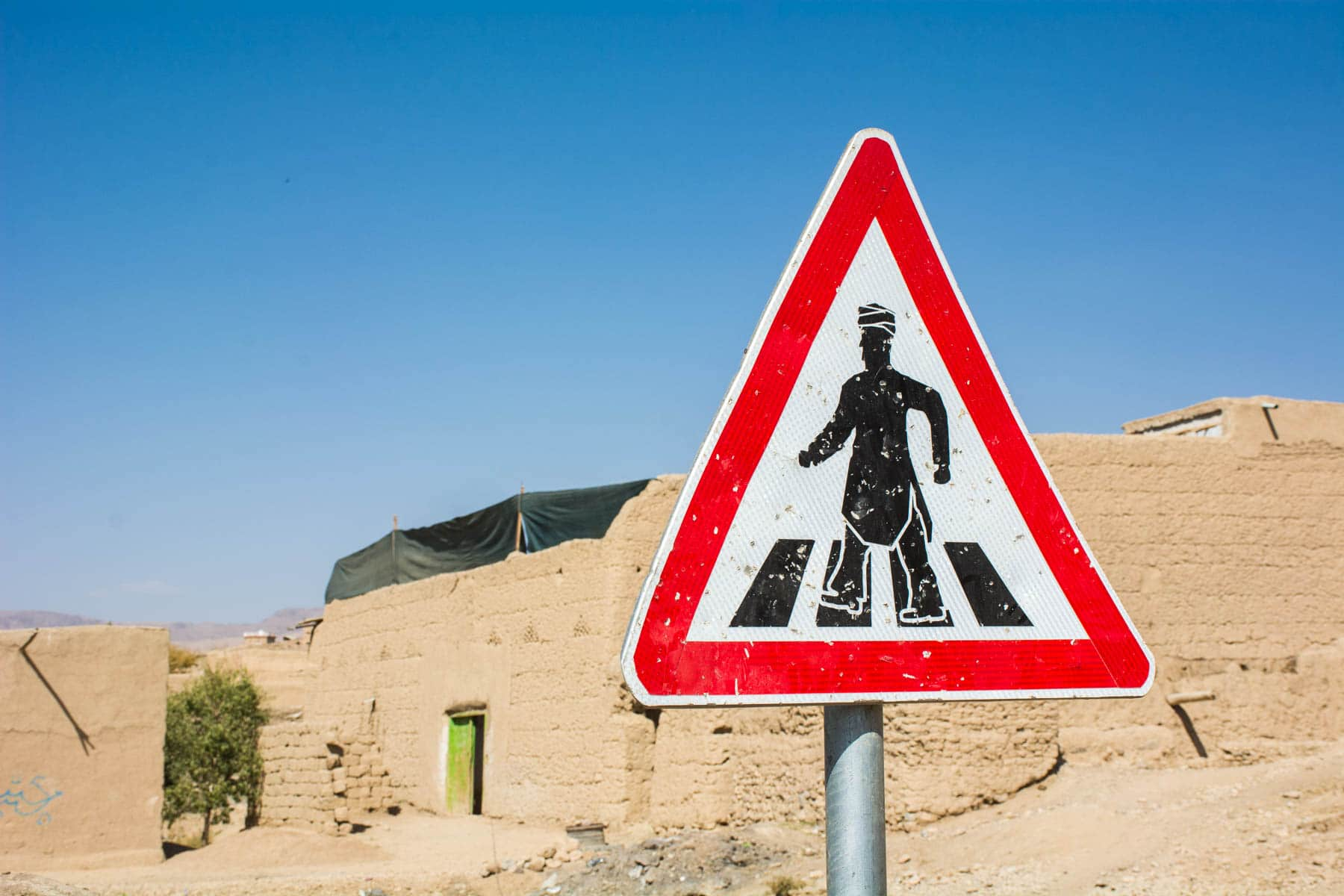 A road sign in Afghanistan