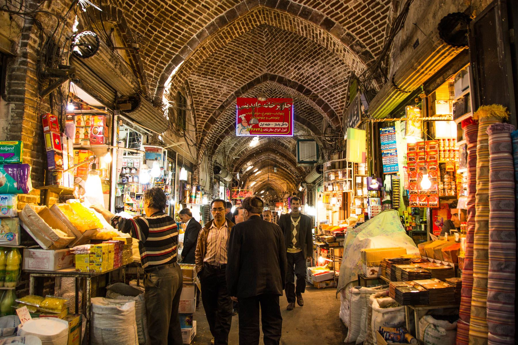 Two week Iran travel itinerary - The UNESCO-listed Grand Bazaar of Tabriz, Iran, the largest covered bazaar in the world - Lost With Purpose