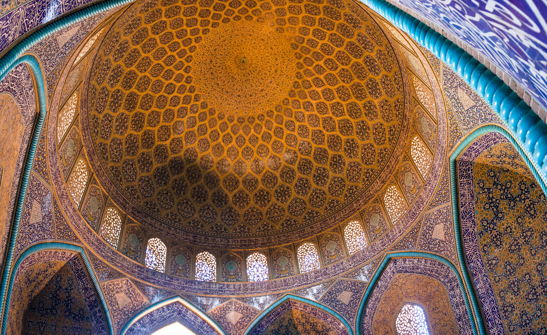 A two week Iran travel itinerary - The ceiling of the Sheikh Lotfallah mosque in Esfahan, Iran - Lost With Purpose