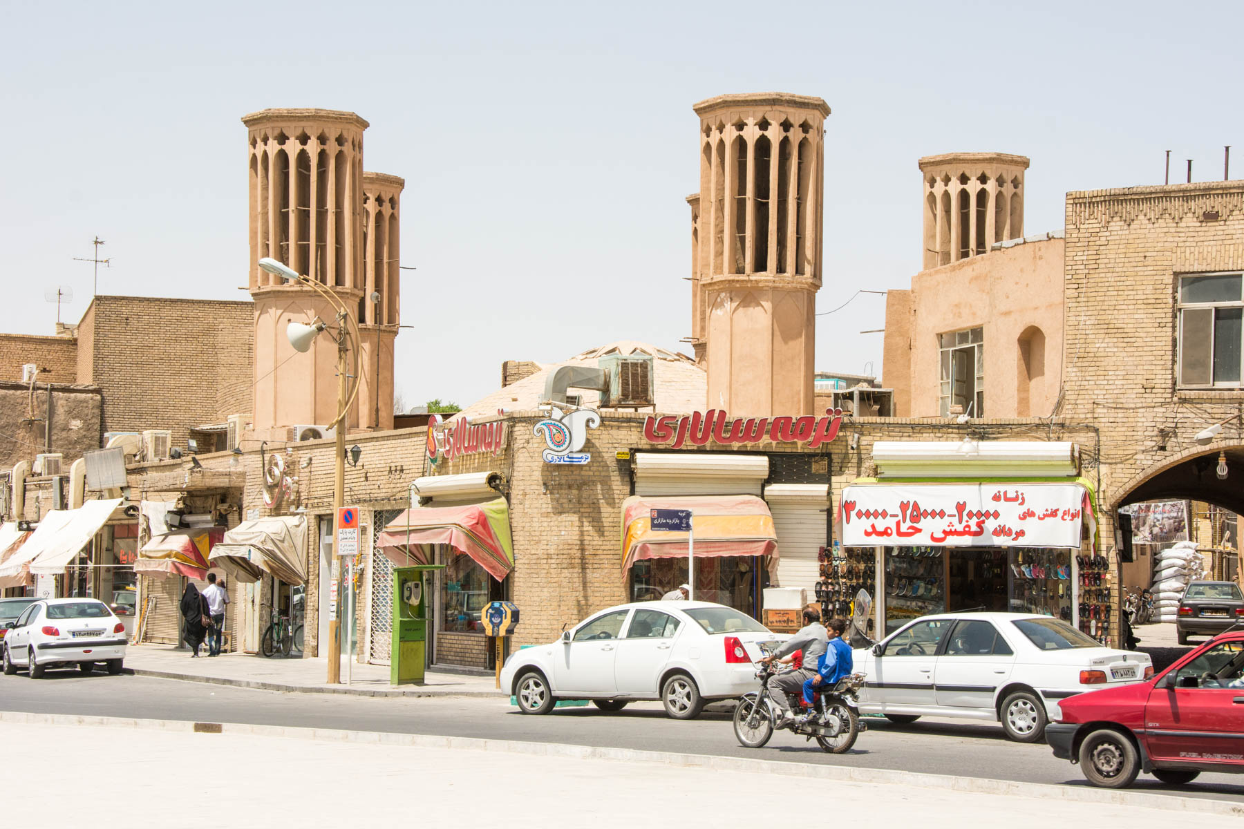 Two week Iran travel itinerary - The traditional and iconic windcatchers (wind towers) of Yazd - Lost With Purpose