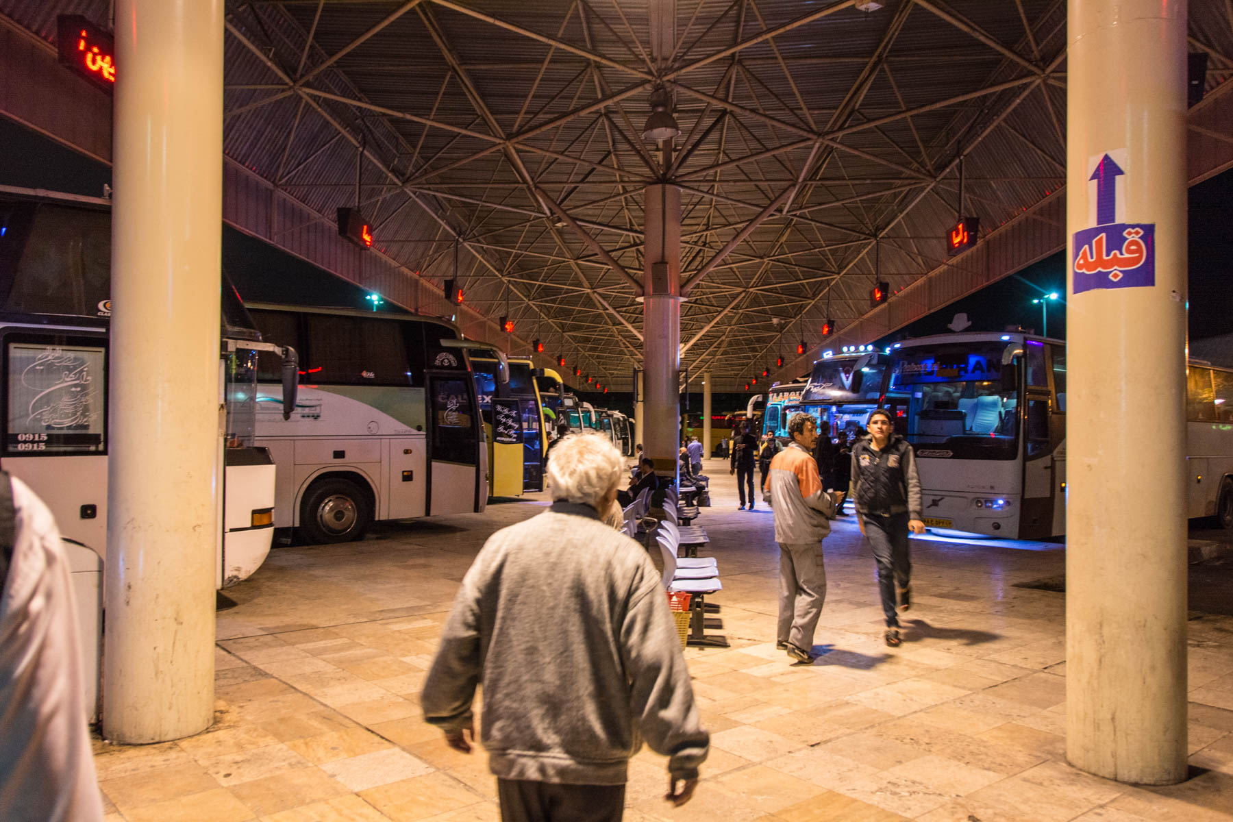 Two week Iran travel itinerary - Bus terminal in Mashhad, Iran - Lost With Purpose