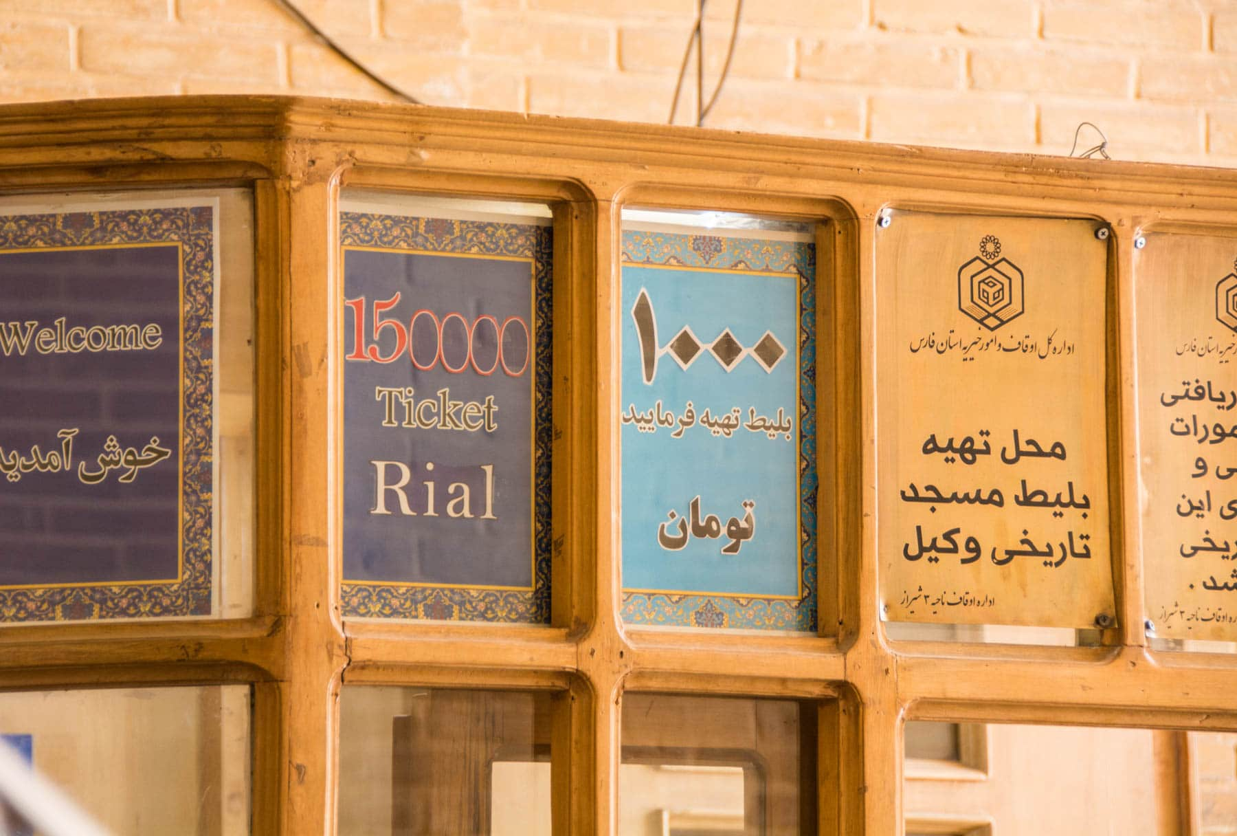 Why dual pricing is unfair - Dual pricing at Vakil Mosque in Shiraz, Iran - Lost With Purpose