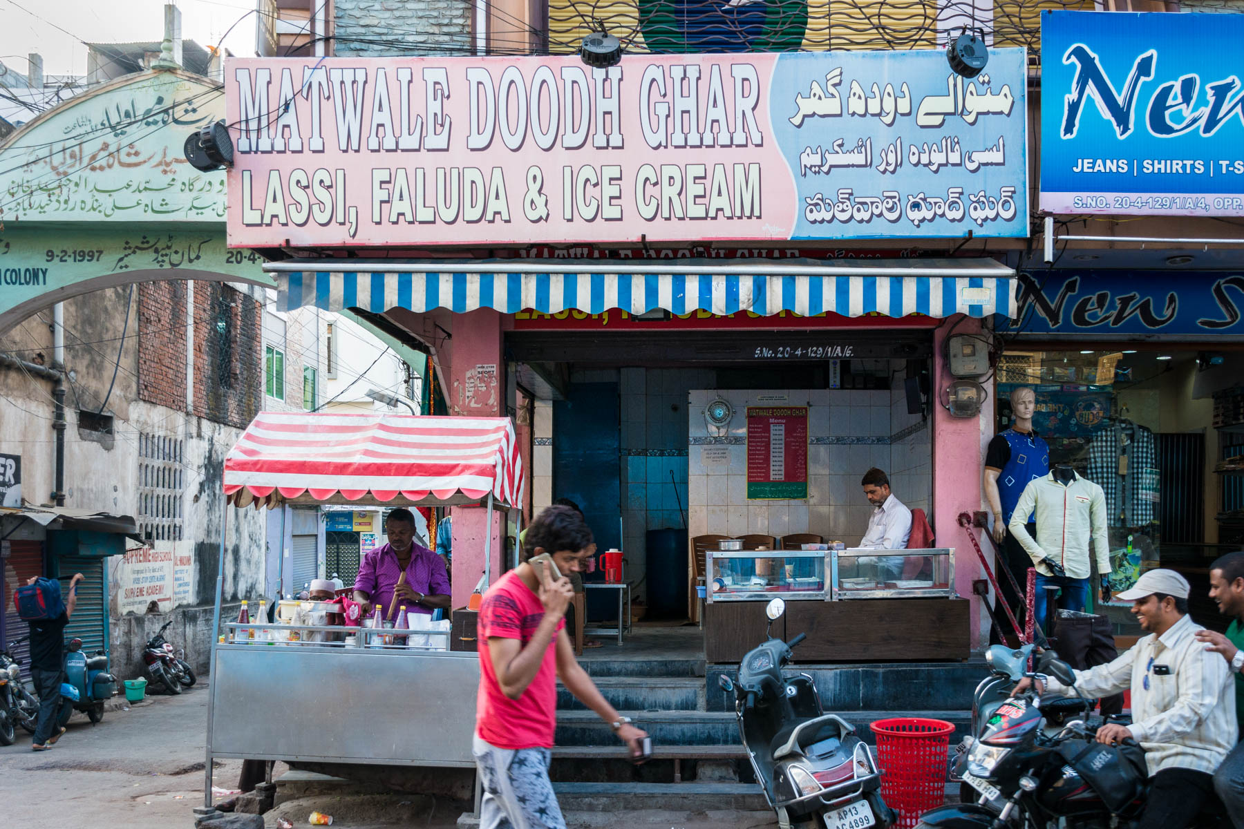 Where and what to eat in Hyderabad's Old City - Matwale Doodh Ghar Lassi shop - Lost WIth Purpose