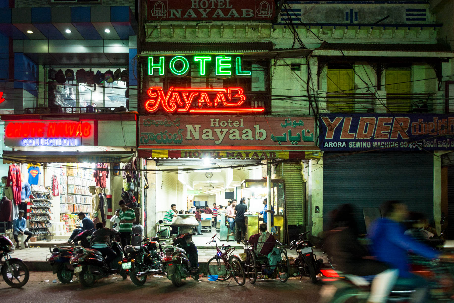 Where and what to eat in Hyderabad's Old City - Hotel Nayaab in Hyderabad, India - Lost With Purpose