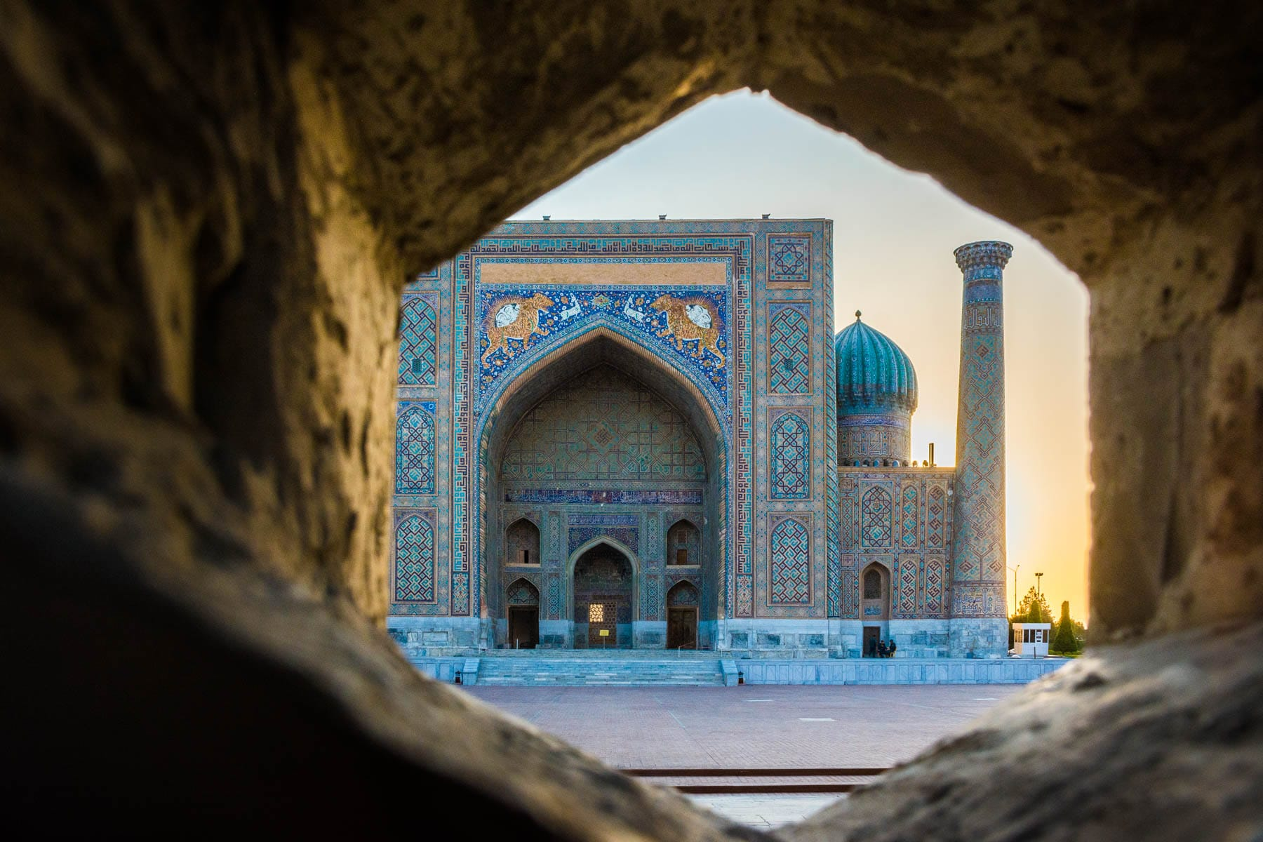 Sunrise at the Registan in Samarkand, Uzbekistan