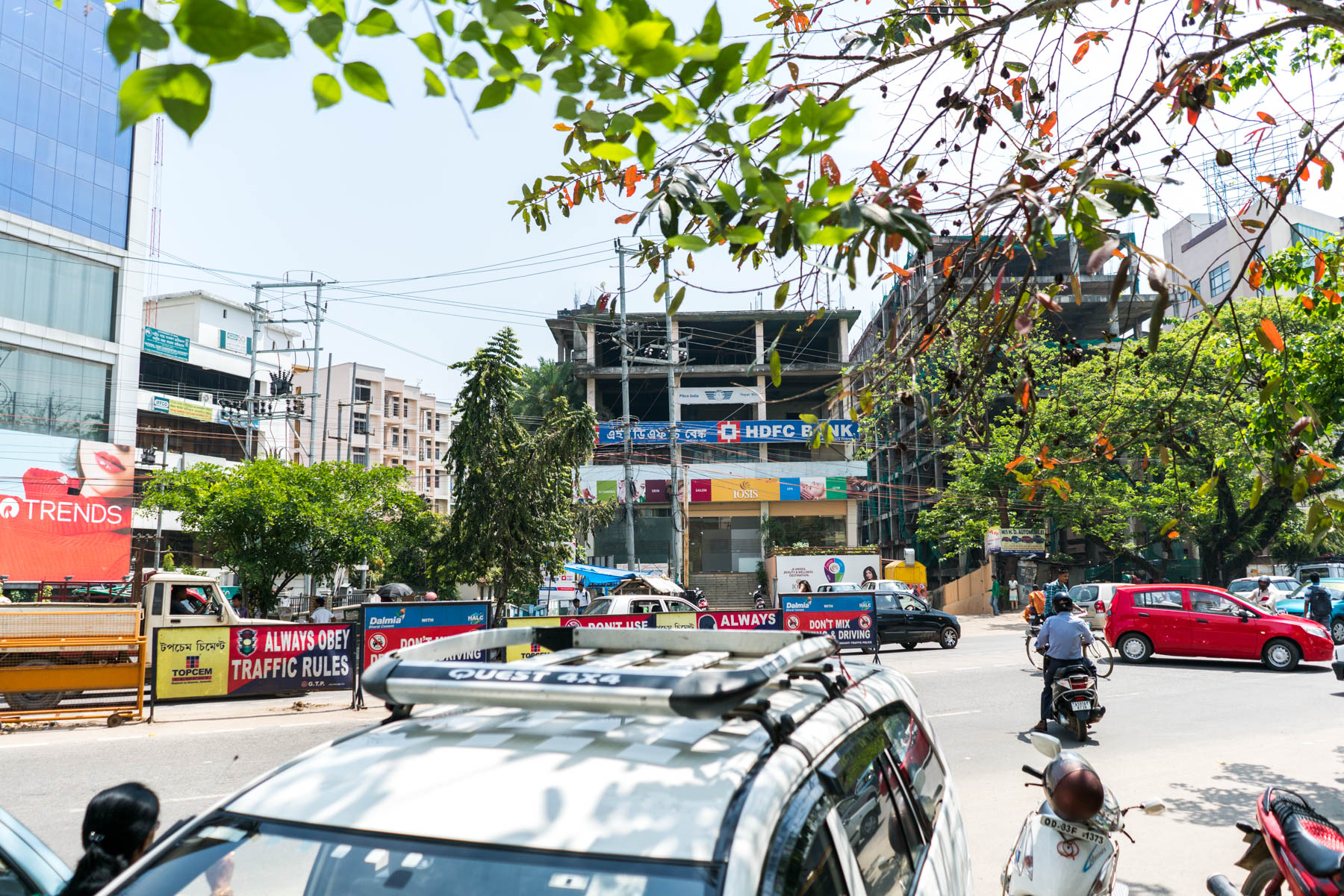 How to apply for an Arunachal Pradesh Protected Area Permit in Guwahati, Assam, India - HSBC bank close to the road where the office is found - Lost With Purpose