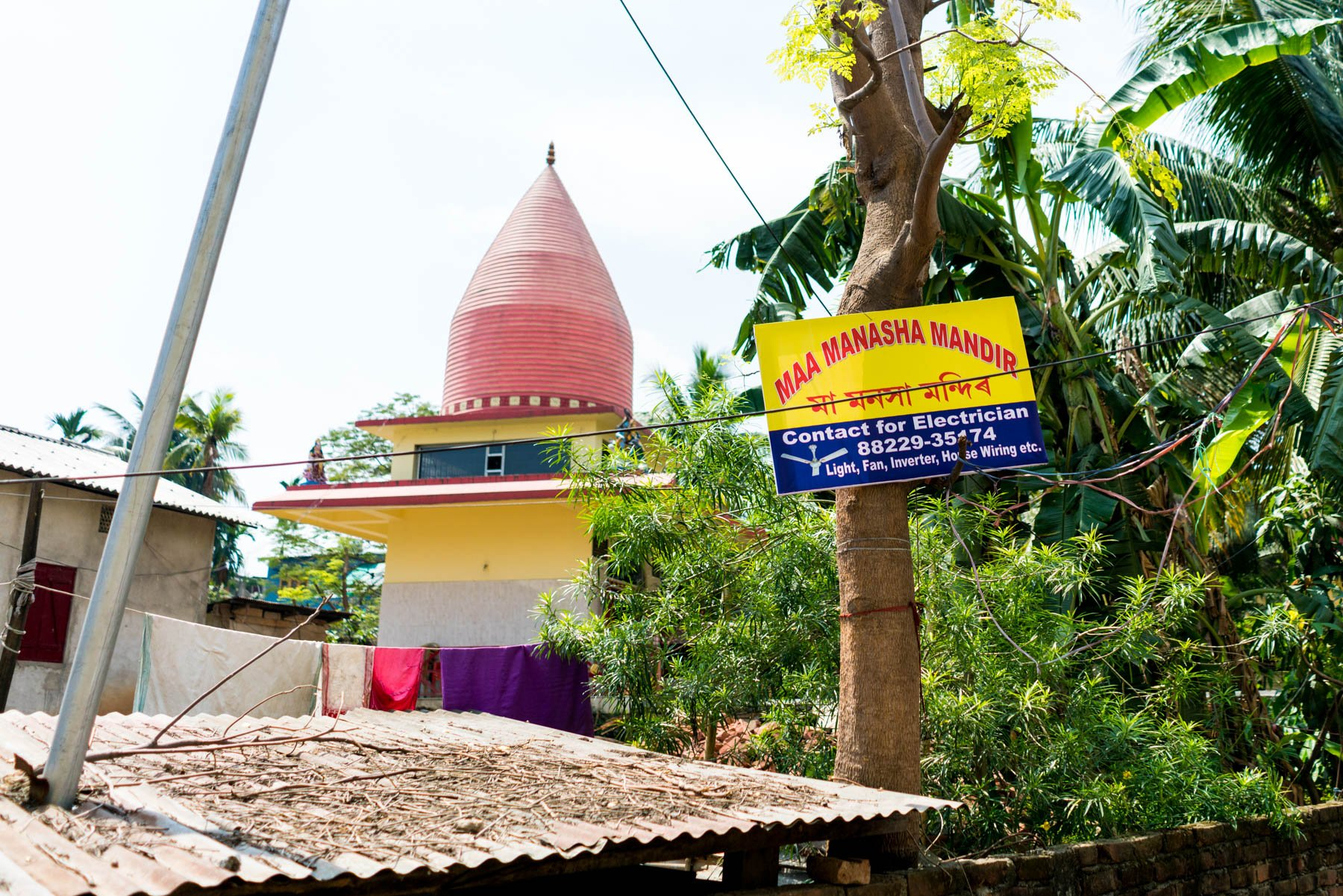 How to apply for an Arunachal Pradesh Protected Area Permit in Guwahati, Assam, India - Red domed Manasha Mandir in Guwahati, India - Lost With Purpose