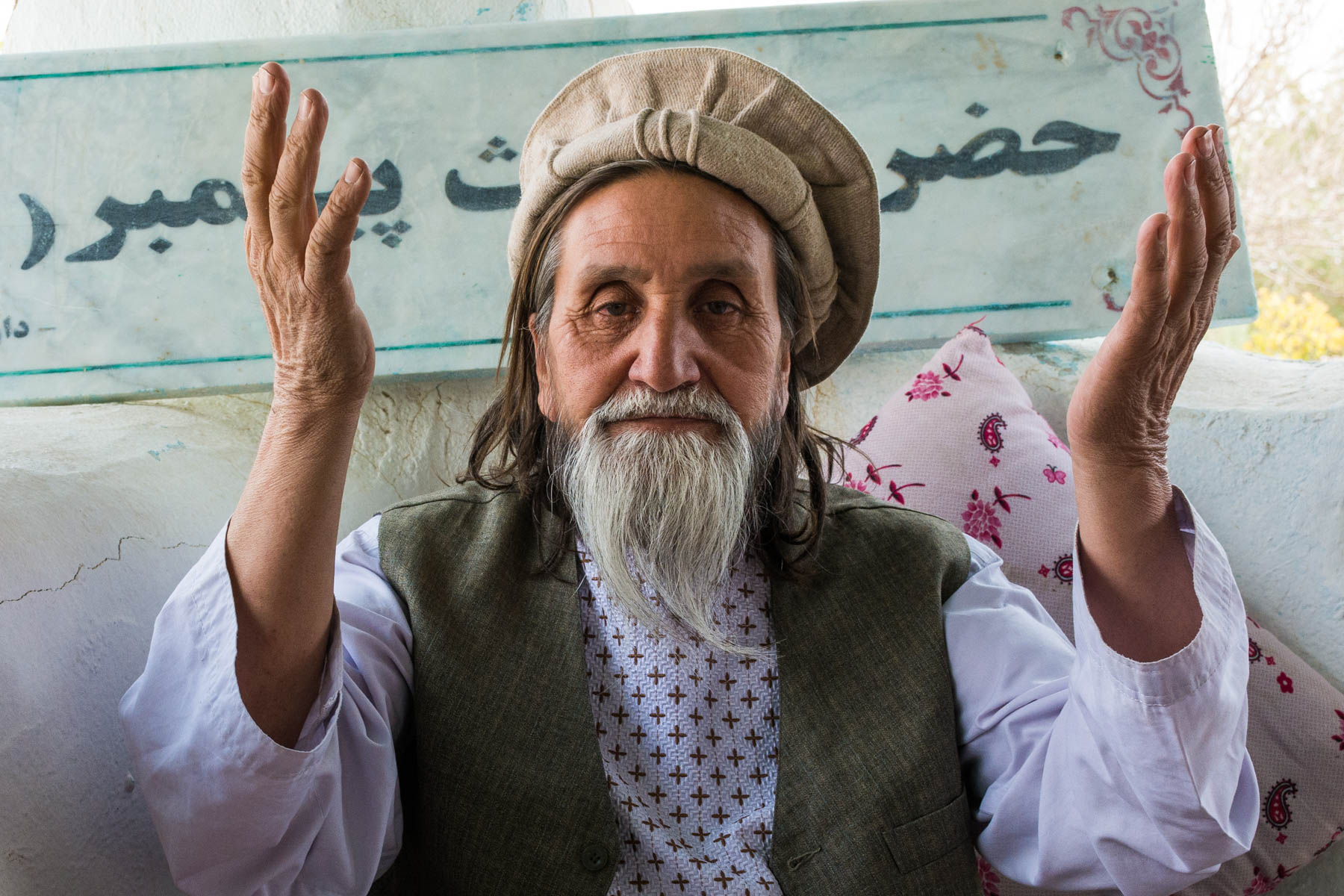 Photos of Balkh, Afghanistan - Caretaker of a Sufi shrine in a traditional Afghan pakol hat - Lost With Purpose
