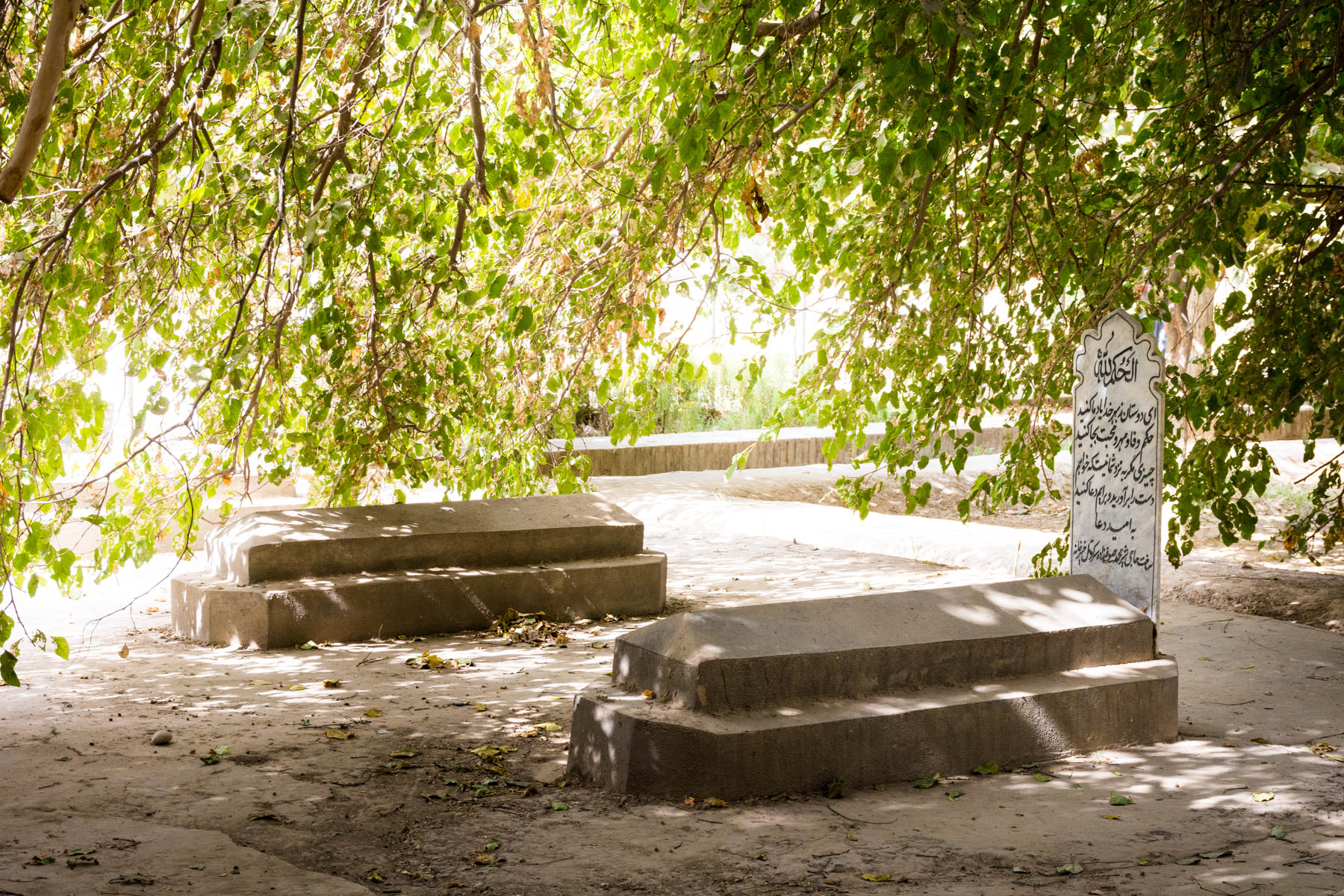 Photos of Old Balkh, Afghanistan - Sunlight on tombstones outside of the Masjid Sabz (Green mosque) in Balkh - Lost With Purpose