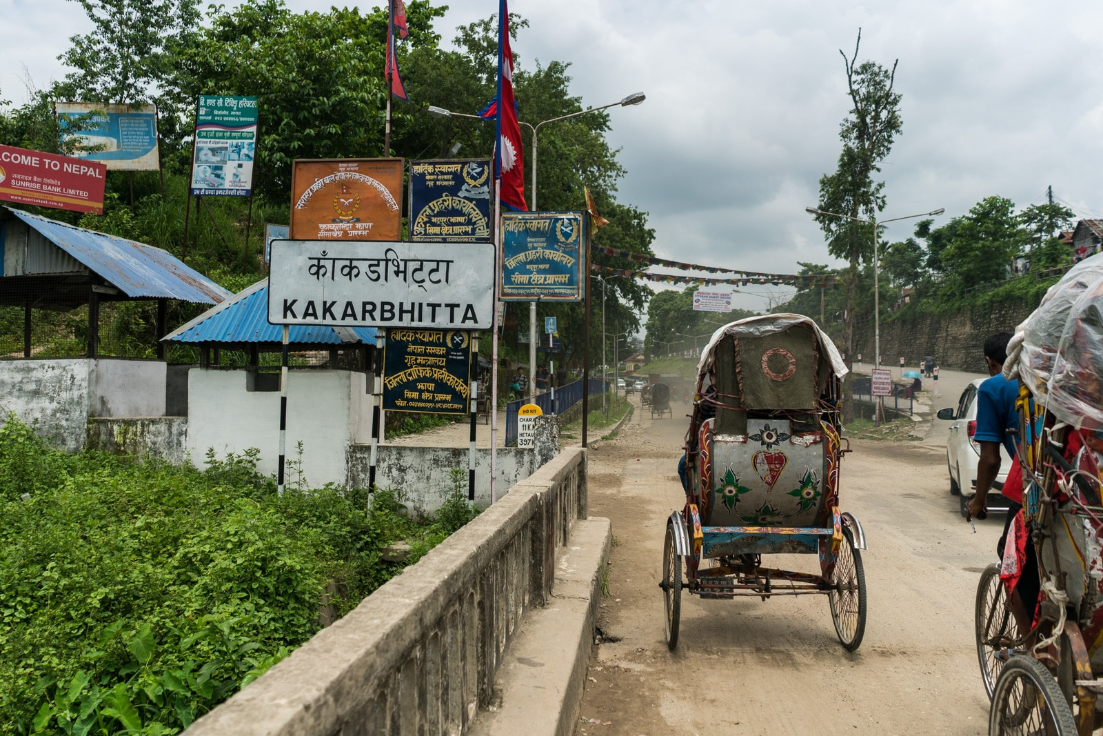 India - Nepal border crossing at Panitanki - Kakarbhitta - Entering Nepal - Lost With Purpose
