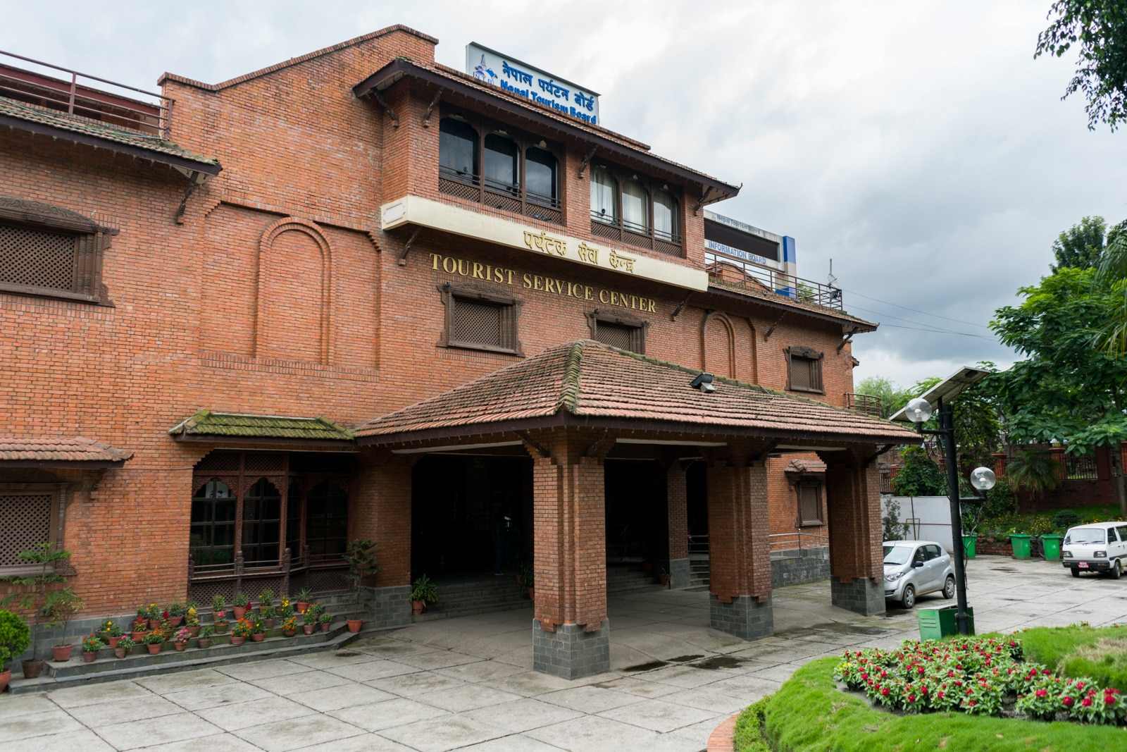 Exterior of the Nepal Tourism Board office