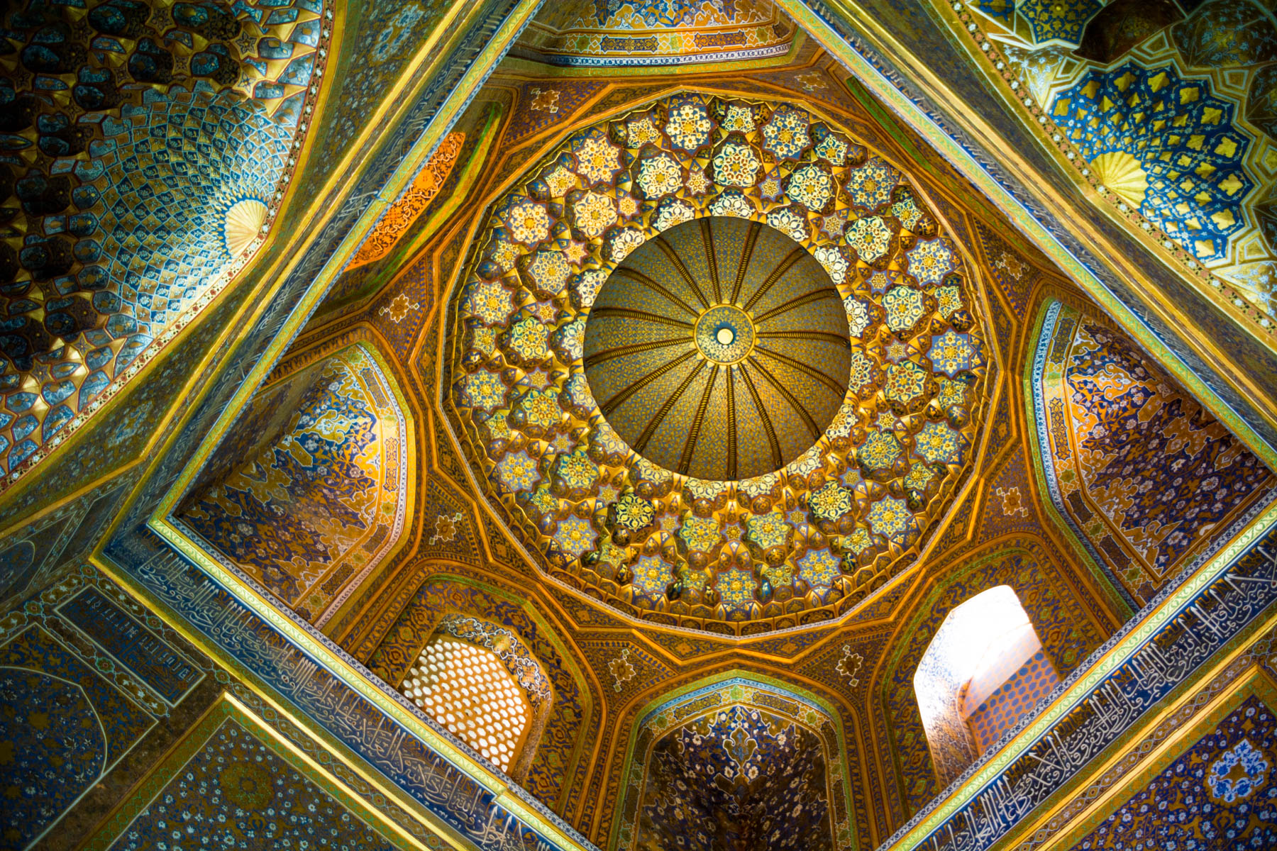 Things you need to know before traveling to Uzbekistan - Ceiling in the Registan, Samarkand - Lost With Purpose