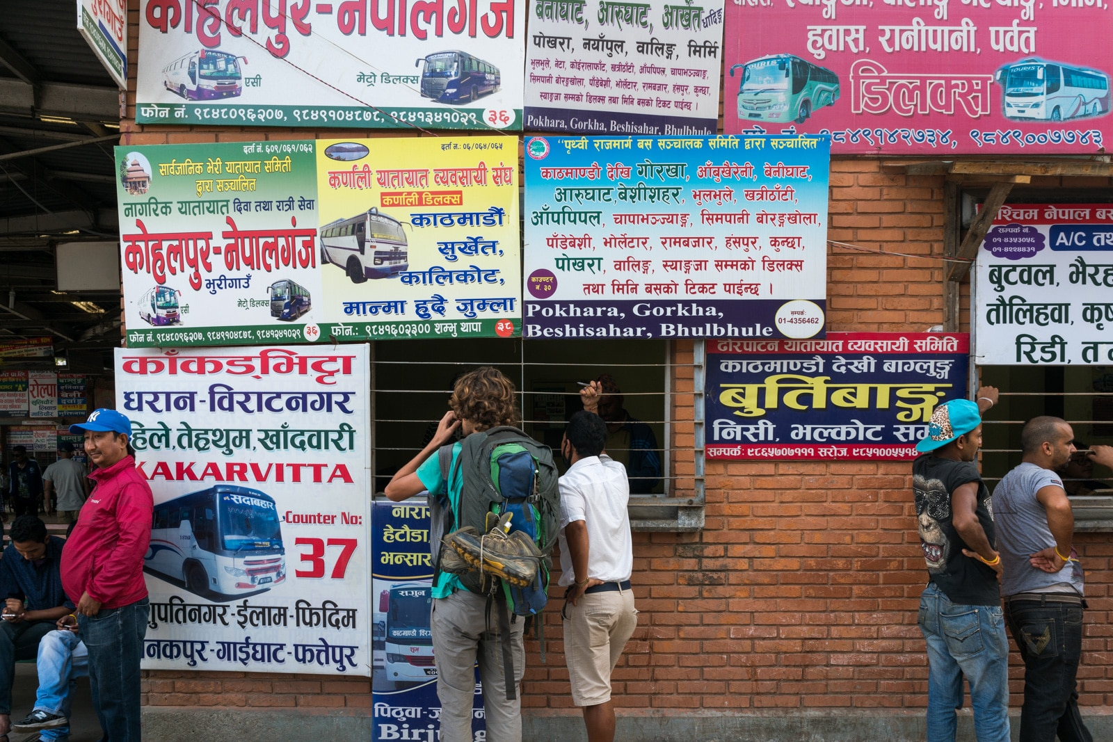 Nepal - India border crossing at Birganj and Raxaul - Ticket window at New Bus Park in Kathmandu - Lost With Purpose