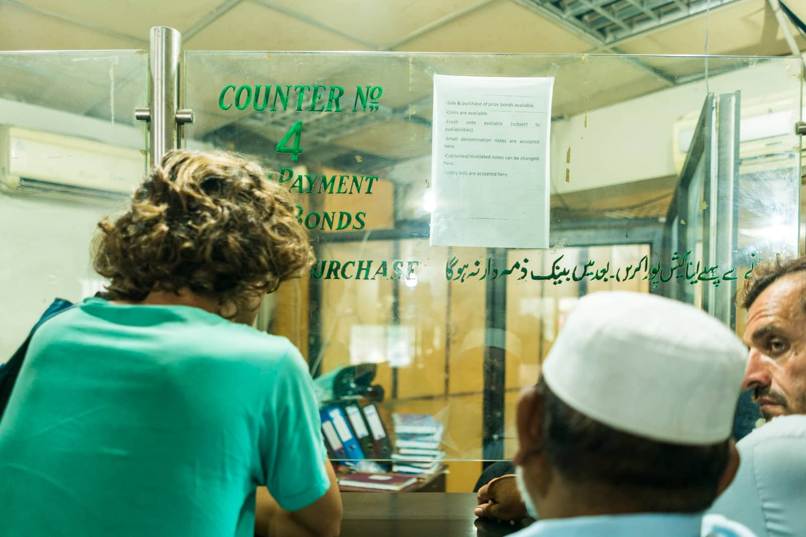 How to apply for a Pakistan visa extension in Lahore - Paying for the extension at the National Bank of Pakistan - Lost With Purpose travel blog