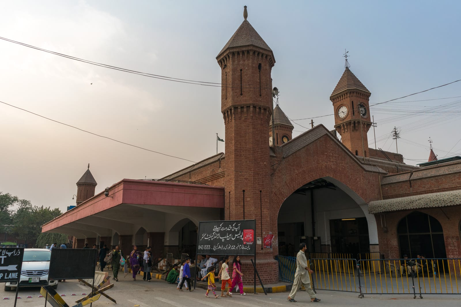 Train station in Lahore, Pakistan