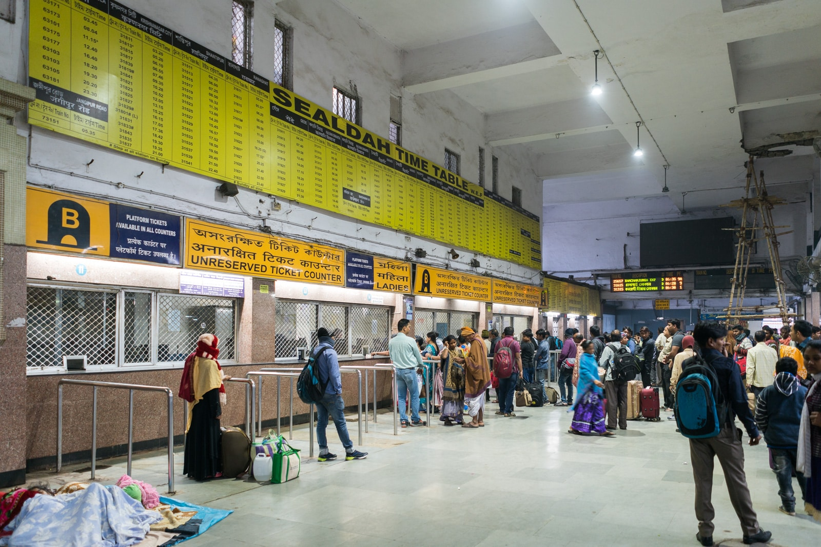Crossing the India - Bangladesh border at Petrapole and Benapole - Ticket counter at Sealdah Railway Station in Kolkata - Lost With Purpose travel blog
