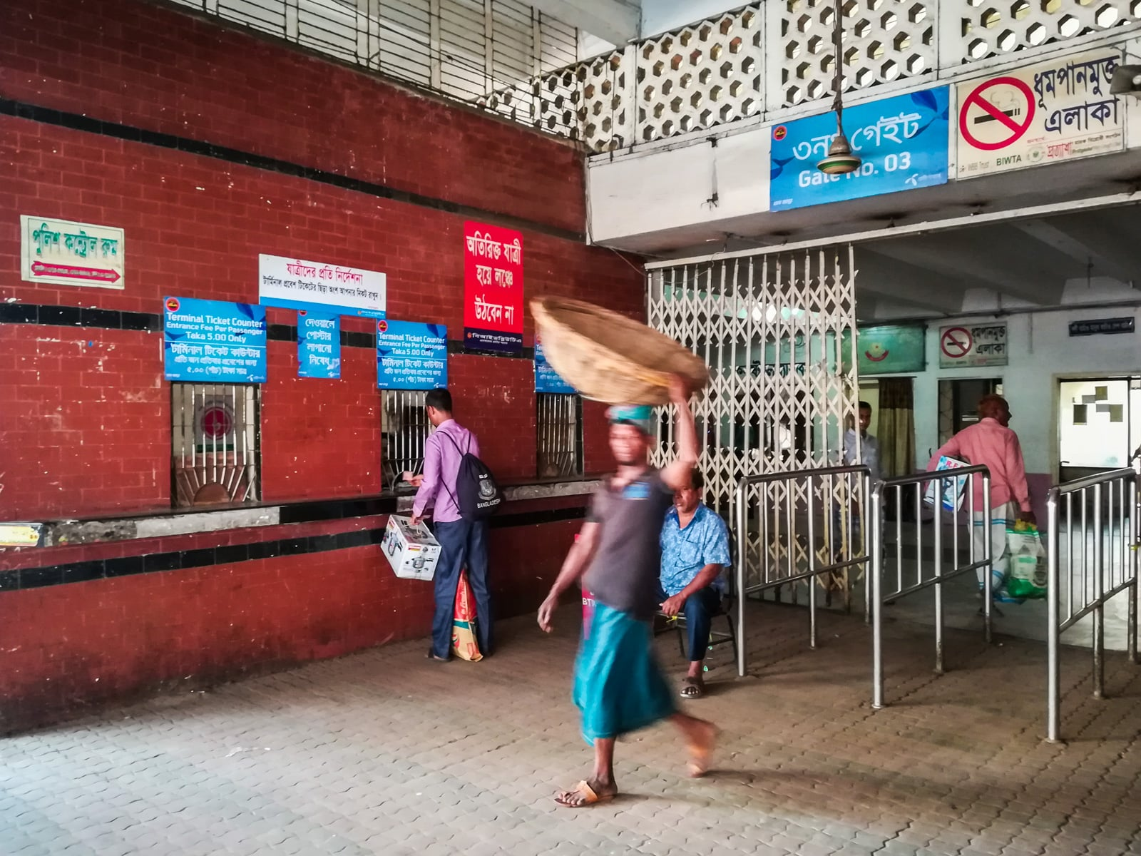 Guide to launches in Bangladesh - Ticket window for Sadarghat in Dhaka - Lost With Purpose travel blog
