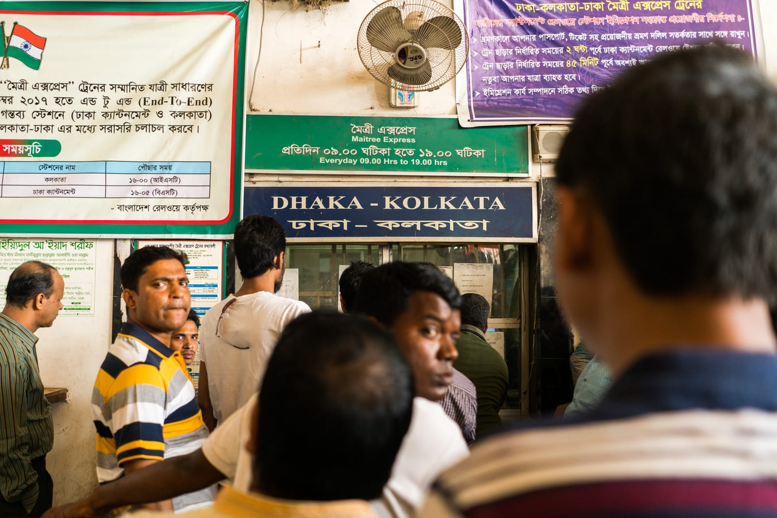 How to take the train from Dhaka to Kolkata - Ticketing window at Kamalapur - Lost With Purpose travel blog