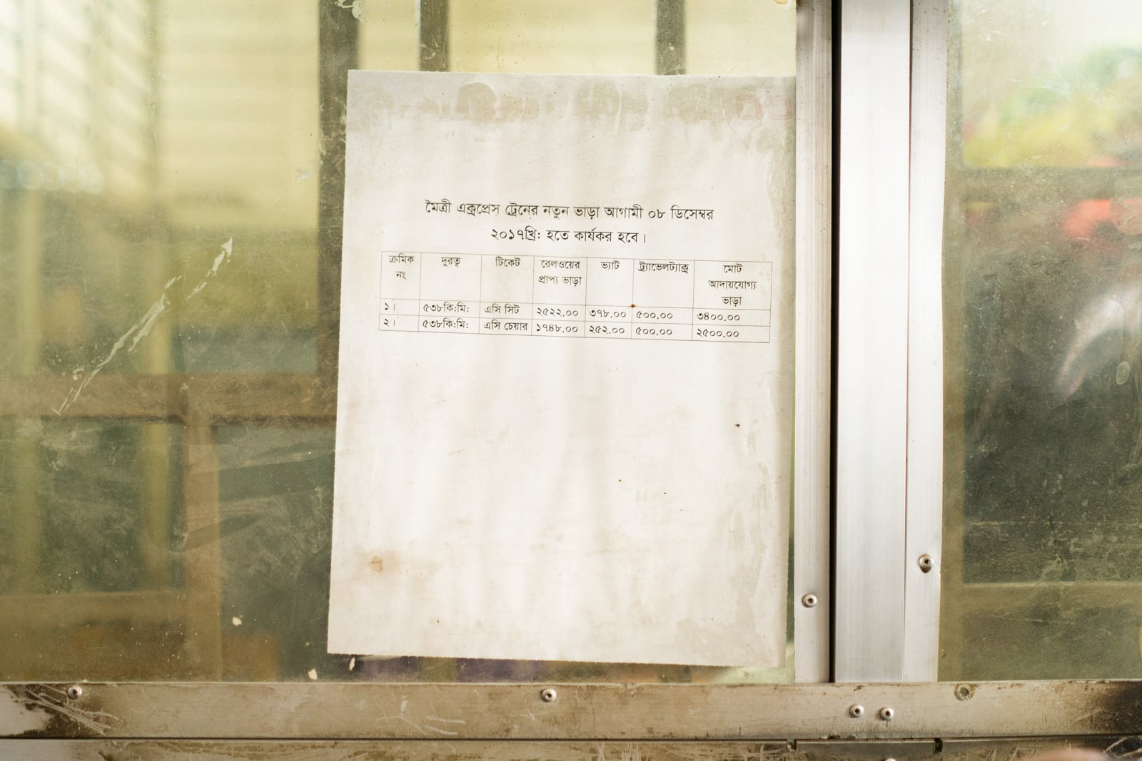 How to take the train from Dhaka to Kolkata - Price of tickets in Bangla - Lost With Purpose travel blog