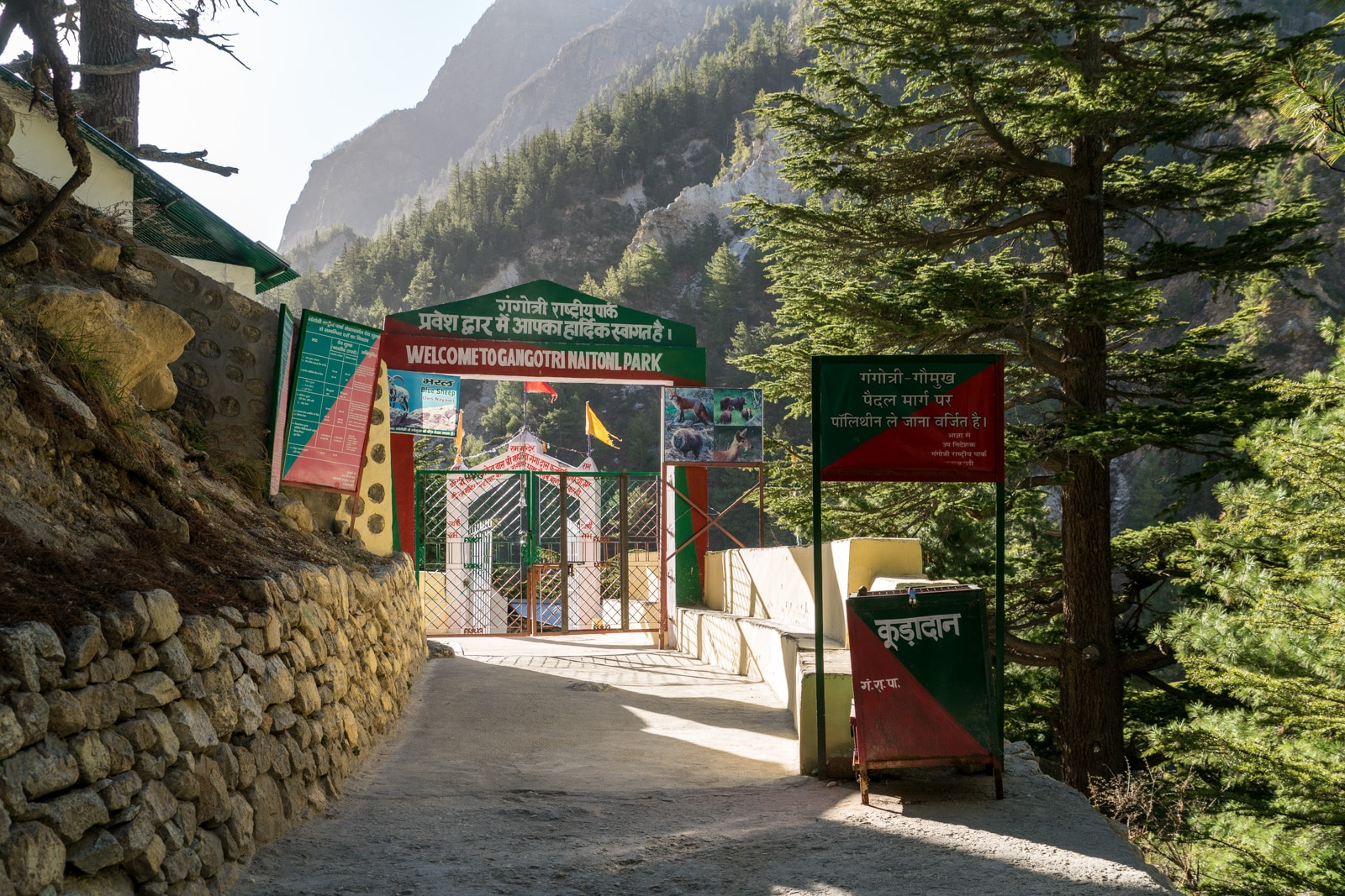 Guide to trekking to the start of the Ganges River in Uttarakhand, India - Entrance gate and check point to Gangotri National Park - Lost With Purpose travel blog
