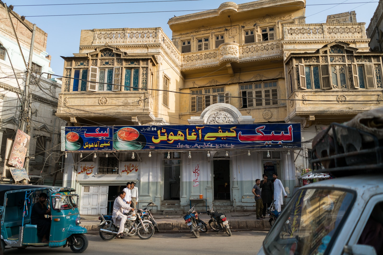 Sindh travel guide - The streets of Hyderabad, Pakistan - Lost With Purpose travel blog