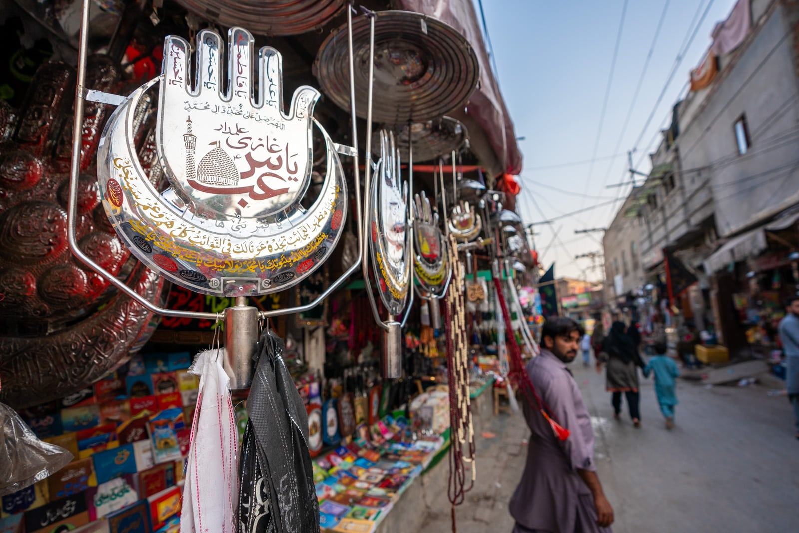 Reflections - Busy street in Lahore - Lost With Purpose travel blog