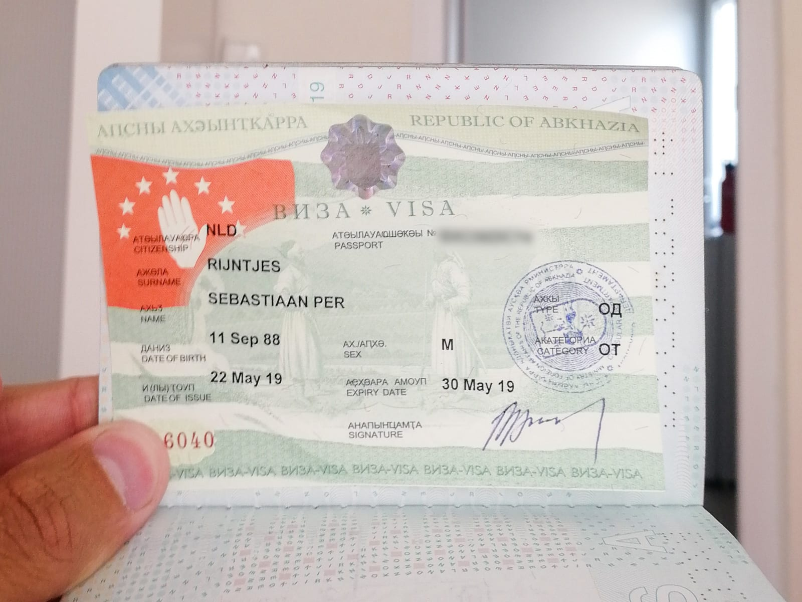 Visa for Abkhazia