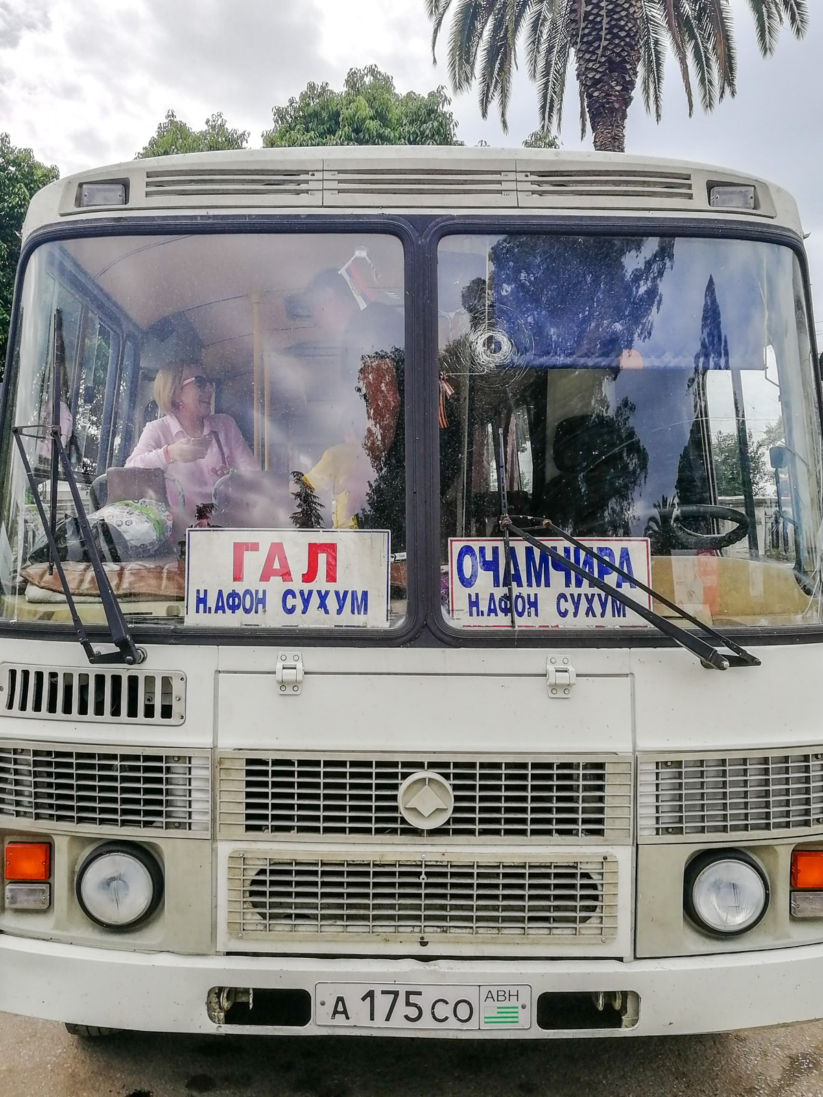 The bus to Gali from the Abkhazia border