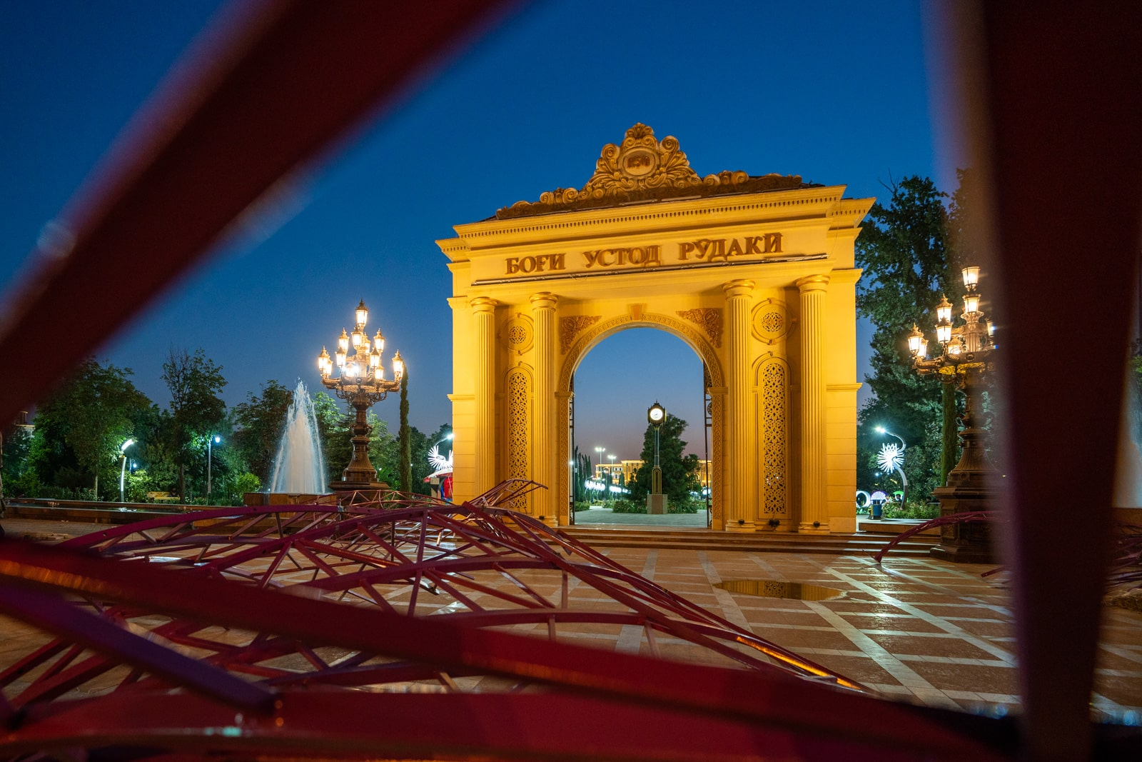 Rudaki part entrance at night in Dushanbe, Tajikistan