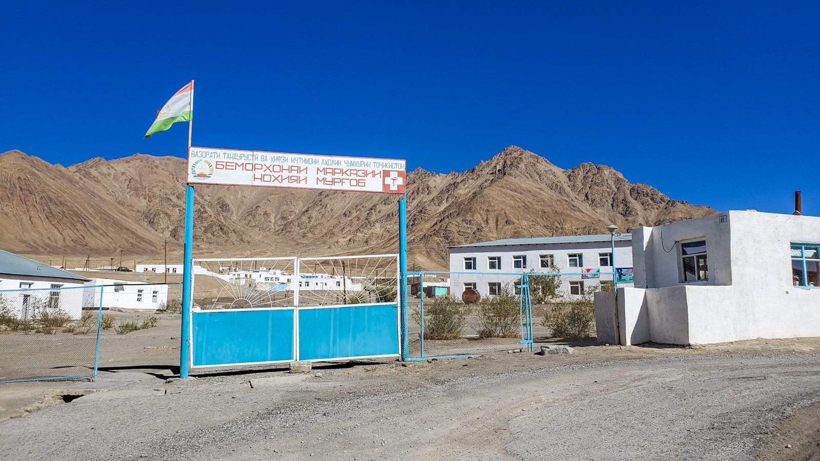 Exterior of Murghab hospital, Pamir Mountains, Tajikistan