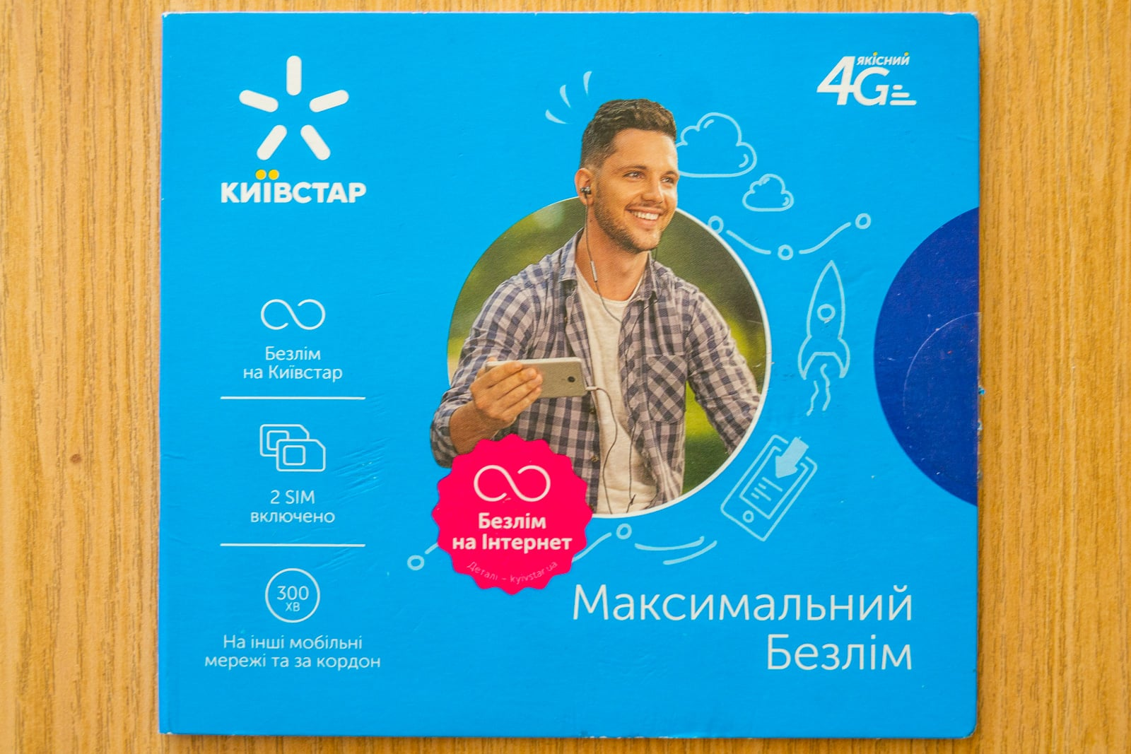 Kyivstar SIM card packaging in Ukraine
