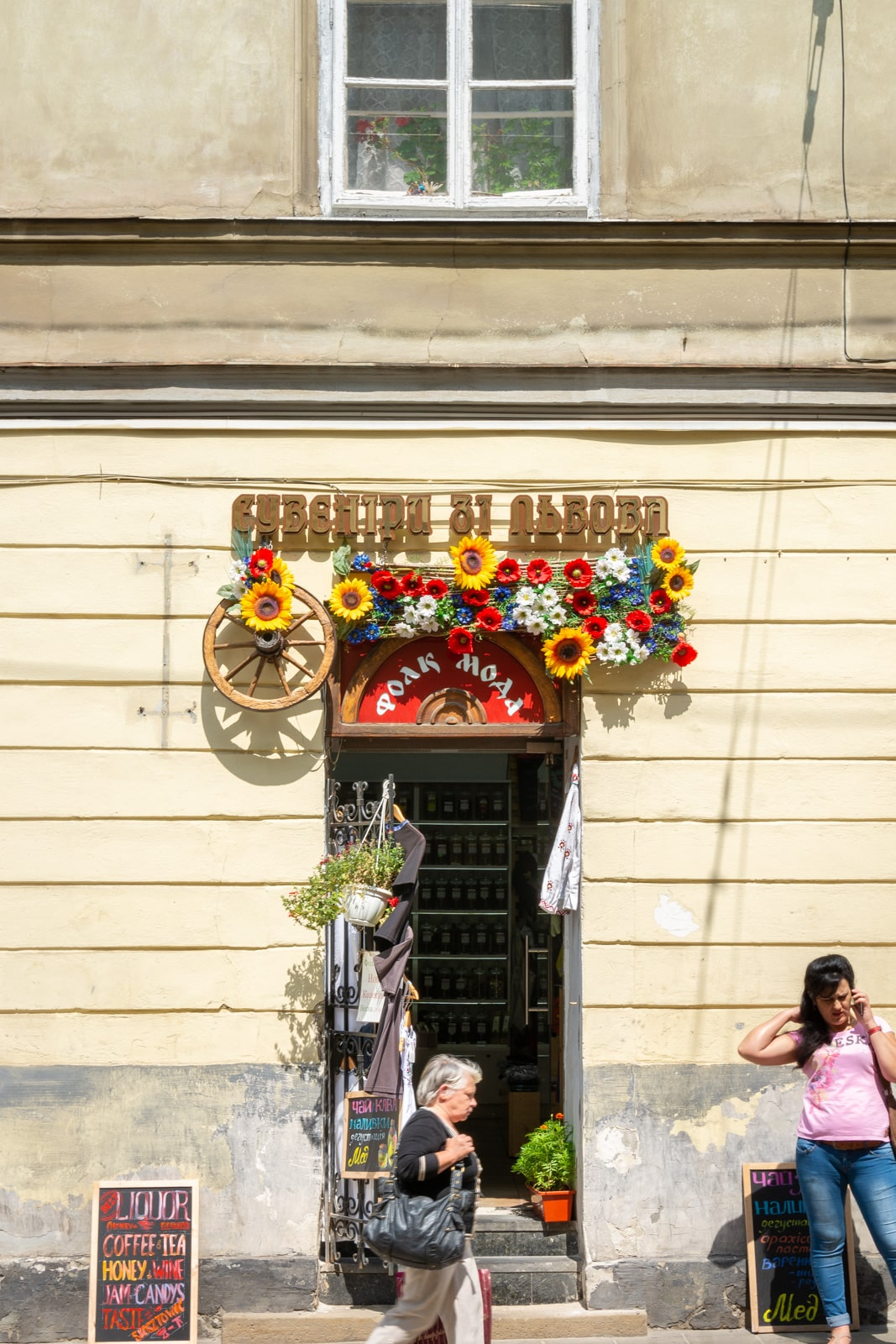 A store front with Cyrillic writing in Lviv, Ukraine