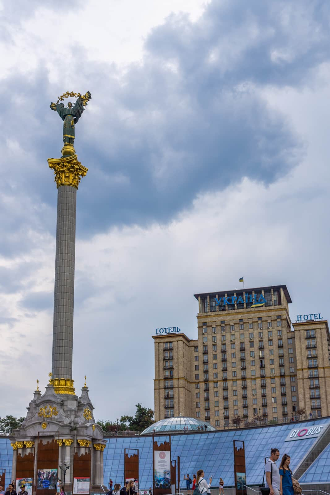 Maidan in Kiev, Ukraine