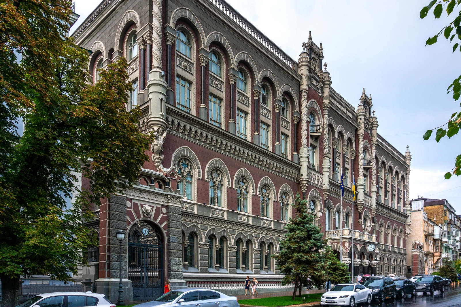 National Bank building in Kyiv, Ukraine