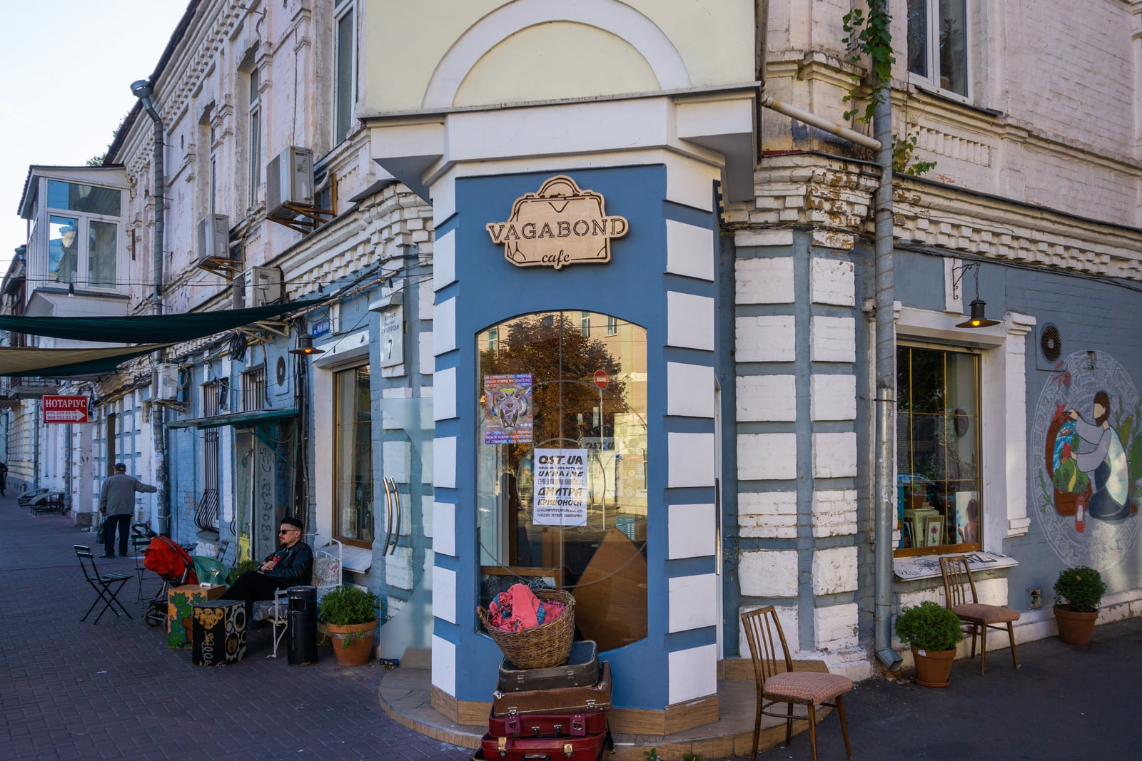 Vagabond Cafe exterior in Kyiv, Ukraine