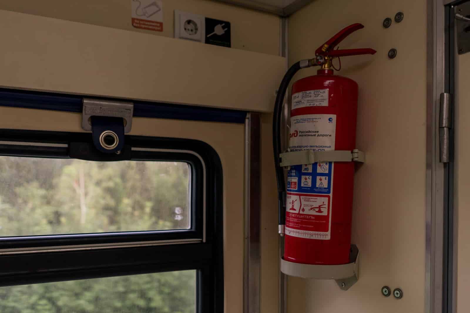Fire extinguisher on Russian train