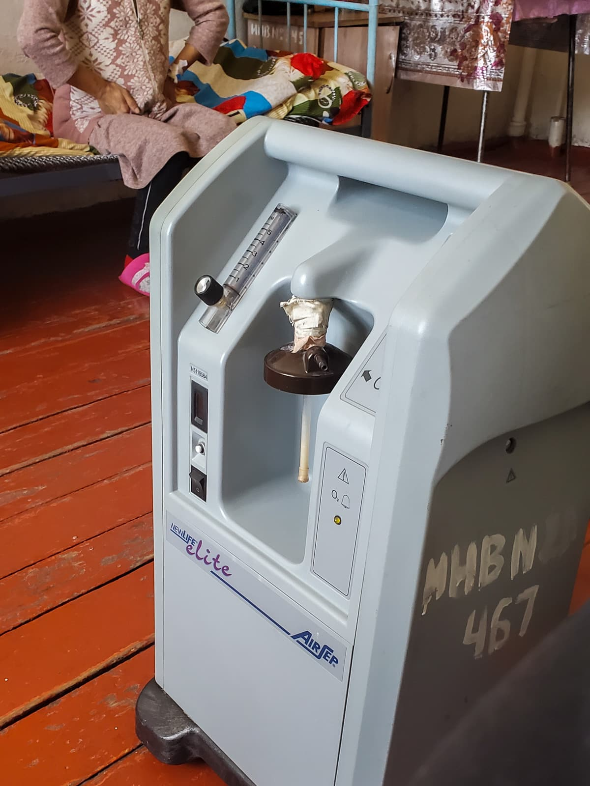 Oxygen machine in Murghab, Tajikistan