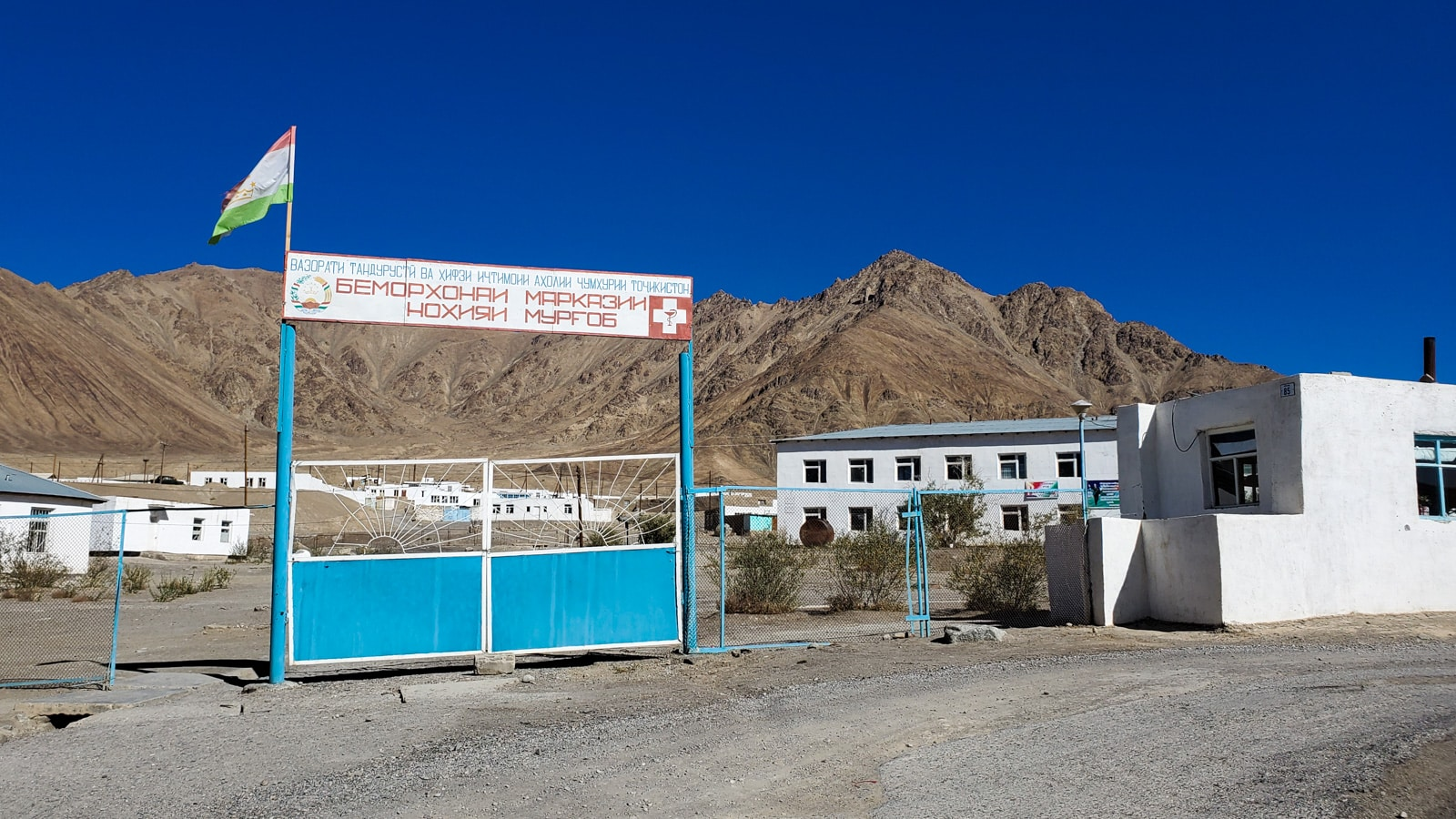 Murghab Hospital in Tajikistan